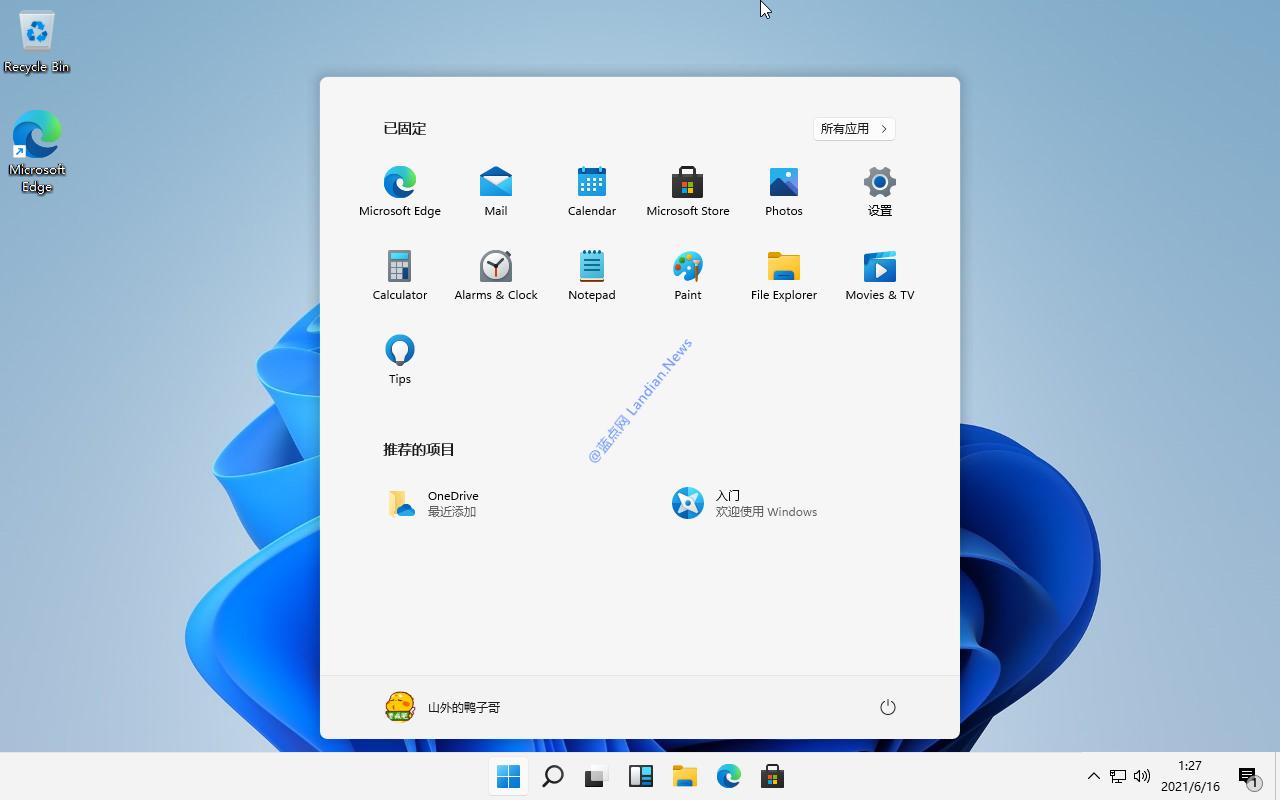 【速搜资讯】何时才能用上Windows 11正式版?有关新版的重头消息还需要等待发布会