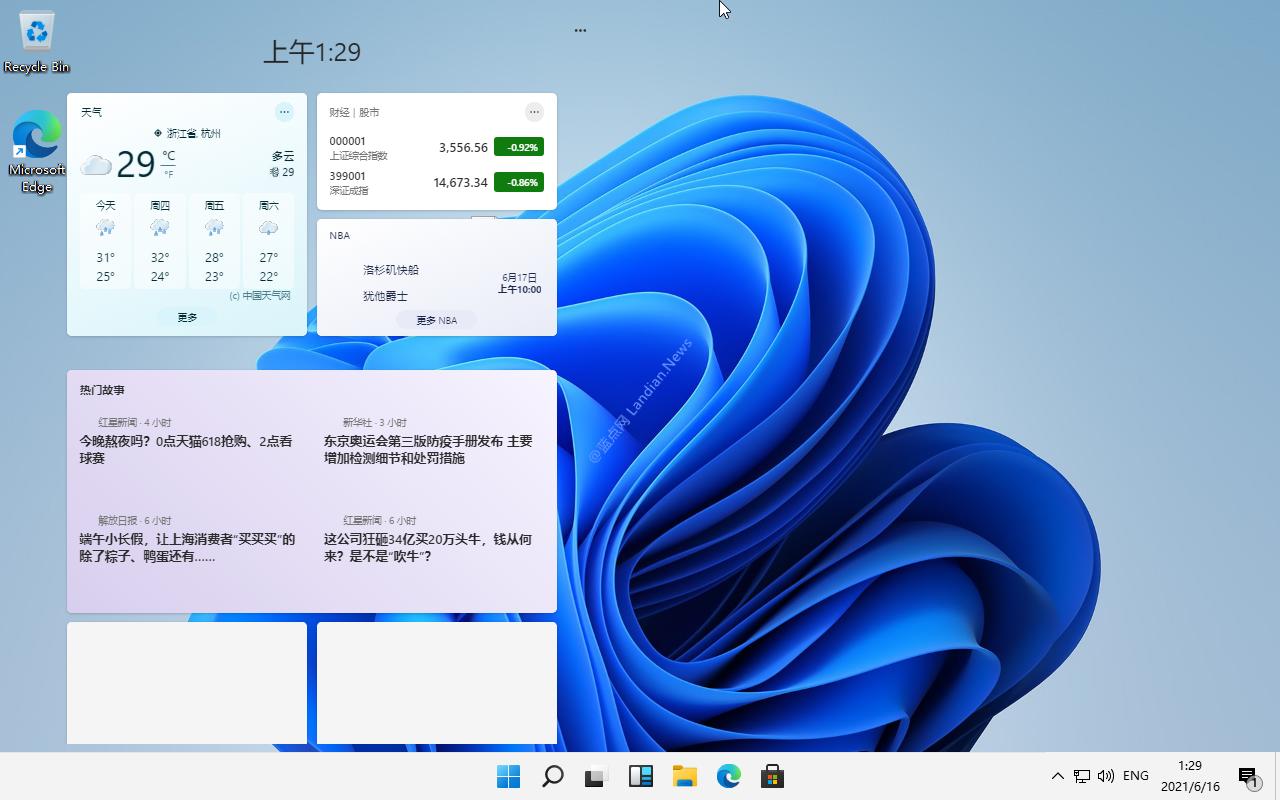 【速搜资讯】基准测试显示泄露的Windows 11开发版性能要比Windows 10 21H1更好些