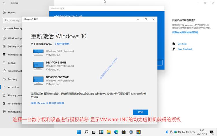 【速搜资讯】[教程] 安装Windows 11后需要激活怎么办?快来看看使用这种方法激活