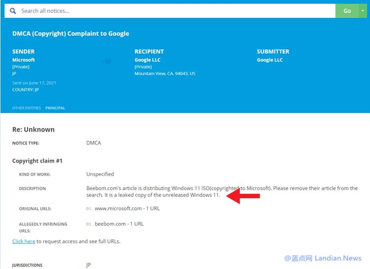 【速搜资讯】这可能是微软首次承认有Windows 11版:微软要求托管网站删除泄露镜像
