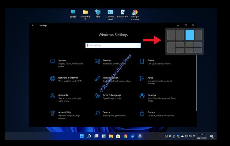 【速搜资讯】泄露的Windows 11开发版还可以通过注册表修改多个功能进行自定义