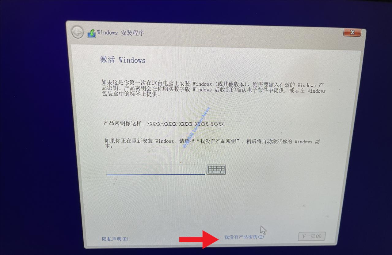 【速搜资讯】[教程] 绕过TPM2.0和CPU兼容列表 在物理机上安装Windows 11系统