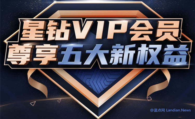 【速搜资讯】[促销] 爱奇艺黄金年卡/京东会员低至123元 星钻VIP/京东低至249元