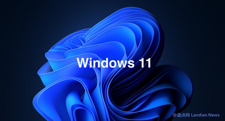 【速搜资讯】[下载] Windows 11 Dev Build 22000.51版镜像文件 集成KB5004564号更新