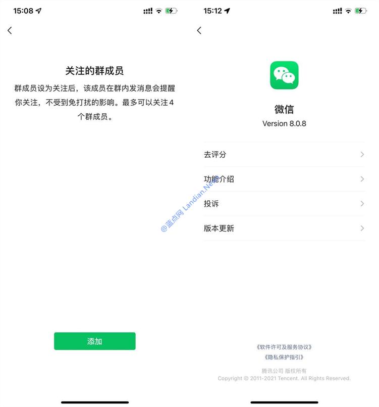 【速搜资讯】iOS版微信升级至8.0.8版 终于可以修改提示音甚至设置微信彩铃