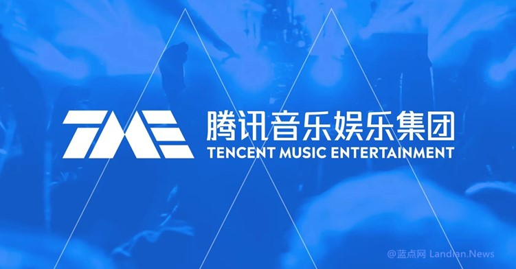【速搜资讯】国家市场监督管理总局依法责令腾讯公司解除网络音乐独家版权