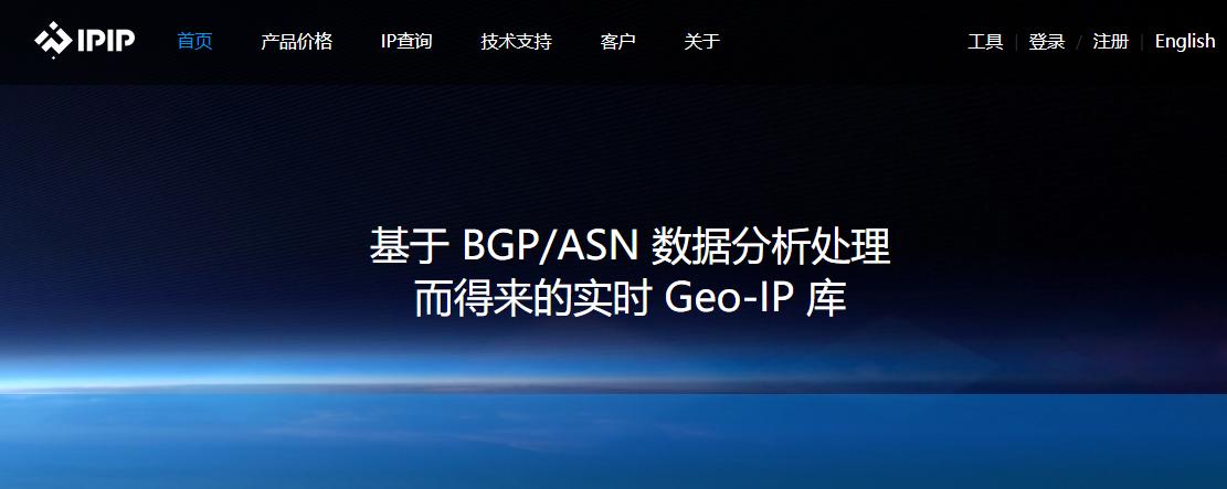 【速搜资讯】阿里云发布声明与IPIP.NET达成版权争议和解 承认有员工存在违规情况
