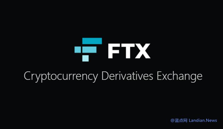 【速搜资讯】加密货币交易所FTX获得9亿美元B轮融资 估值已飙升至180亿美元