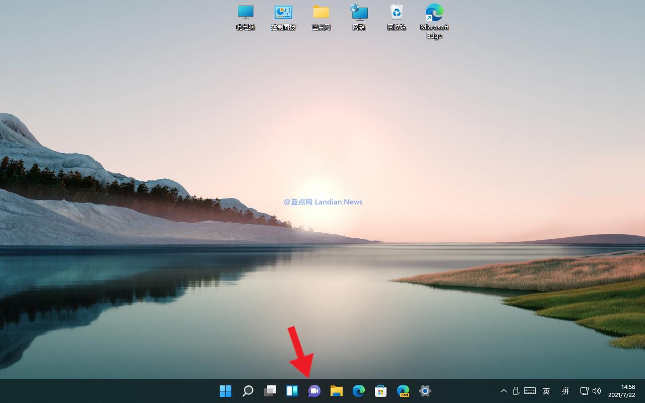 【速搜资讯】中文用户现在也可以使用Windows 11集成的Microsoft Teams进行会话