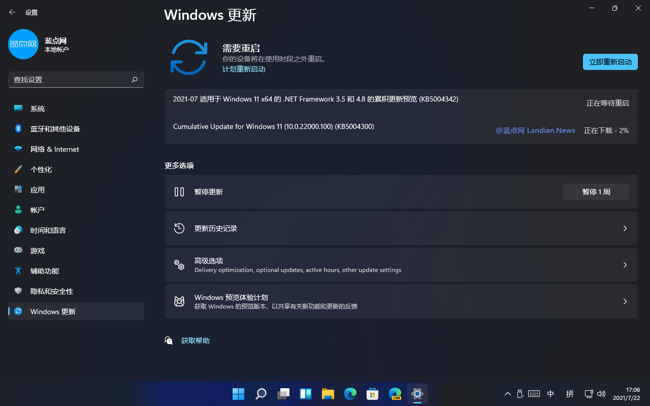 【速搜资讯】Windows 11 Build 22000.100版破坏Windows Hello 以下时临时解决办法