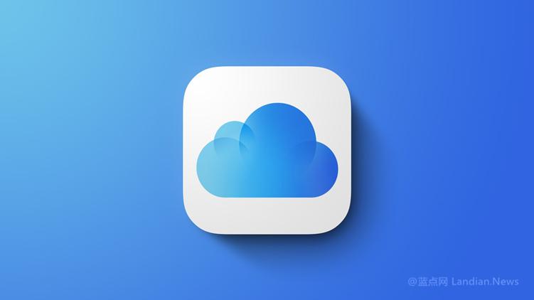 【速搜资讯】苹果iCloud官网惨遭微信屏蔽 有人利用共享相册发布招嫖信息导致