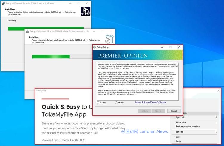 【速搜资讯】卡巴斯基发现有恶意软件冒充Windows 11升级程序 自动安装各种垃圾软件