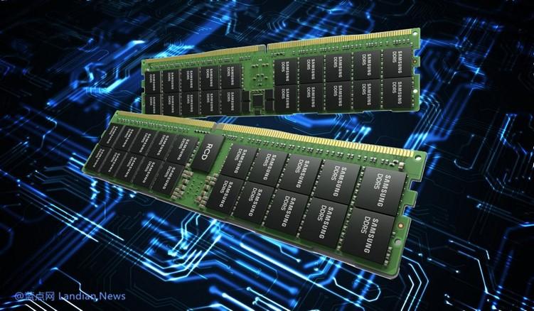【速搜资讯】三星将生产容量高达768GB的DDR5内存满足服务器和高性能计算需求