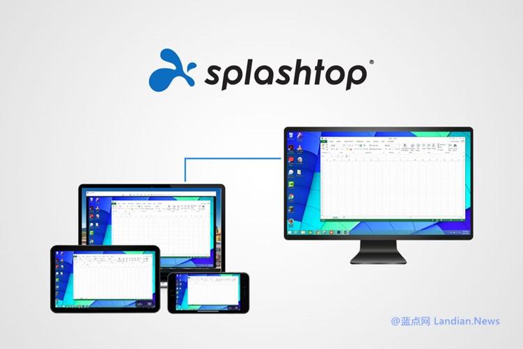 【速搜资讯】[正版软件] 知名远程控制桌面软件Splashtop Solo/Pro版低至399元起