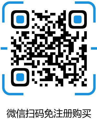【速搜资讯】[正版软件] eMClient 更简洁高效好用的邮件客户端 促销价低至168元起