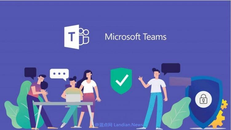 【速搜资讯】即日起微软停止支持Skype for Business Online 企业需迁移到Teams平台