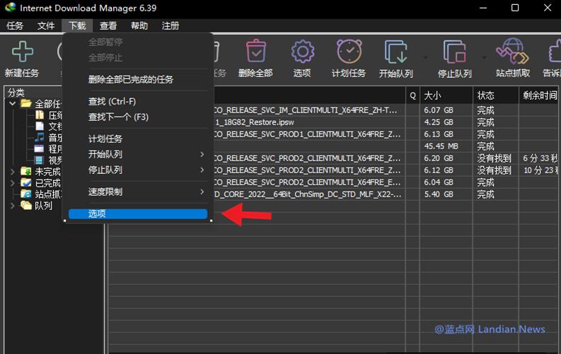 【速搜资讯】[教程] 百度网盘不限速下载新方法 暴力猴解析配合IDM下载器20MB/S+